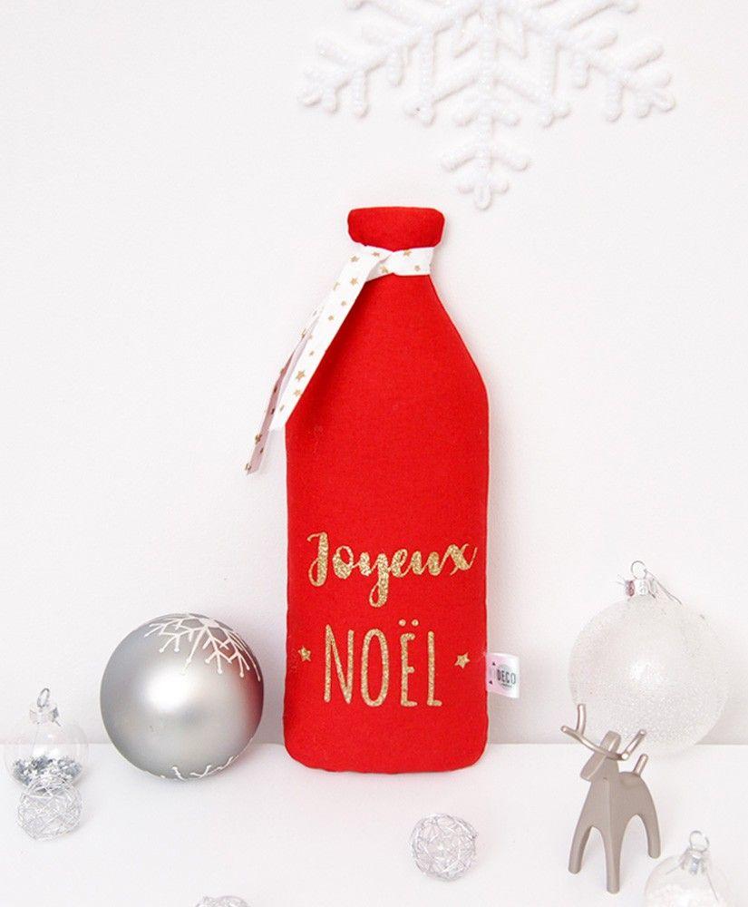 Coussin Milky (Joyeux NOEL) en forme de bouteille de lait