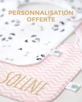 Personnalisation offerte
